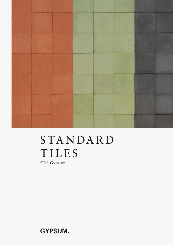 Standard Tiles Catalogue 2018