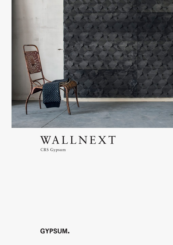 Wallnext Catalogue 2021