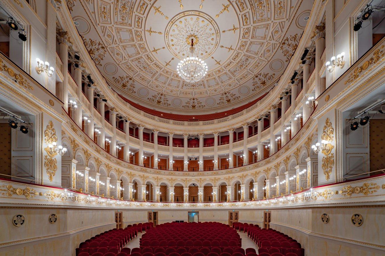 Teatro Amintore Galli